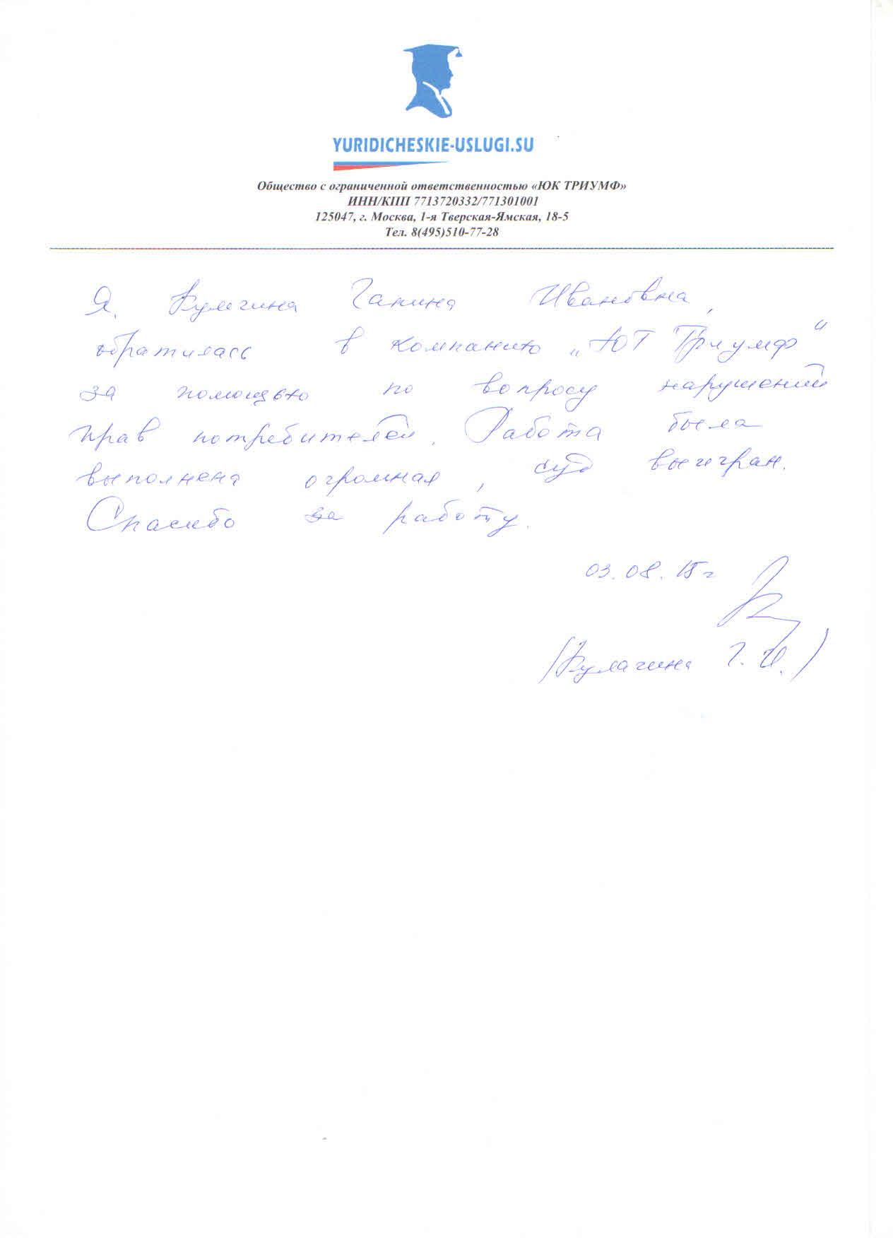 юридическая консультация по правам на наследство
